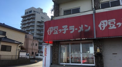 Photo of Ramen / Noodle House 伊豆っ子ラーメン at 湯川4-1-26, 伊東市, Japan