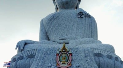 Photo of Scenic Lookout big buddha phuket at ซ.แสนสบาย, Patong 50120, Thailand