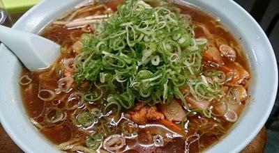 Photo of Ramen / Noodle House 旭川ラーメン at Japan