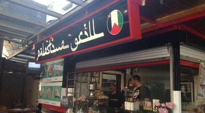 Photo of Middle Eastern Restaurant Palestine Grill at Langstrasse 92, Zurich 8004, Switzerland