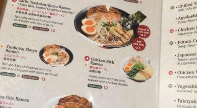 Photo of Ramen / Noodle House kizuki ramen & izakaya at 2450 E 146th St, Carmel, IN 46033, United States
