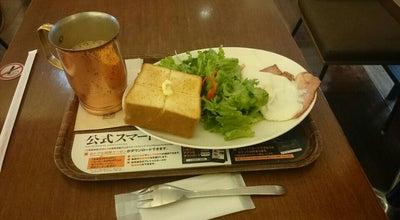 Photo of Coffee Shop 上島珈琲店 横浜元町店 at 中区元町5-198, 横浜市 231-0861, Japan