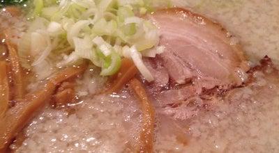 Photo of Food らーめん わか家 at 文京町3-16, 燕市, Japan