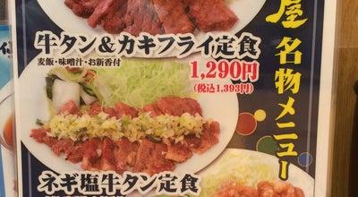 Photo of BBQ Joint 仙壱屋 イオンモール羽生店 at 川崎2‐281‐3, Japan