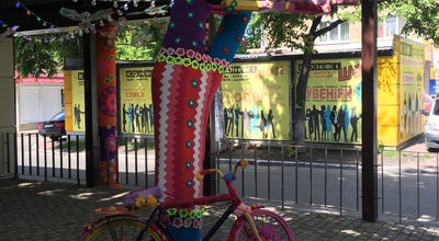 "Photo of Candy Store Магазин ""ROSHEN"" at Гагарина 14, Бровары, Ukraine"