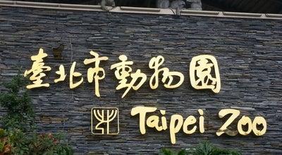 Photo of Zoo 臺北市立動物園 Taipei Zoo at 新光路二段30號, 臺北市 116, Taiwan