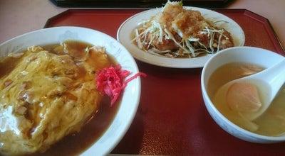 Photo of Chinese Restaurant 亀城飯店 at 刈谷市, Japan
