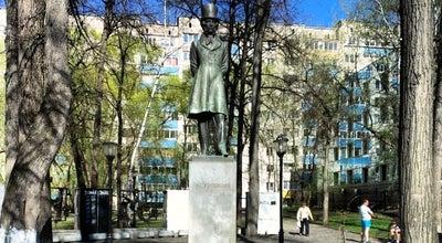Photo of Monument / Landmark Памятник ПушкинуА.С. at Сибирская Ул., Пермь, Russia