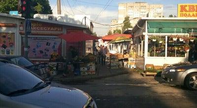 Photo of Farmers Market Торговий ряд кіосків at Ukraine