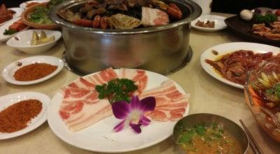 Photo of Asian Restaurant 福云龙烤肉 at 沈阳市第四人民医院东边, 沈阳, 辽宁, China