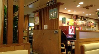 Photo of Diner ココス 瀬田唐橋店 at 唐橋町27-1, 大津市 520-0851, Japan