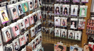Photo of Bookstore マンガ倉庫 呉店 at 広白石1丁目3-40, 呉市 日本, Japan