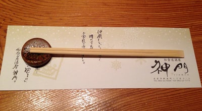 Photo of Japanese Restaurant 和食居酒屋 神門 at 駅南町1-3-3, 出雲市 693-0008, Japan
