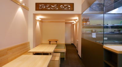Photo of Japanese Restaurant Hanage - Japanese Okonomiyaki at Raumerstr. 1, Berlin 10437, Germany