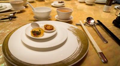 Photo of Cantonese Restaurant 8餐廳 The Eight at 2/f, Avenida De Lisboa, Se, Macao