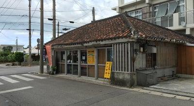 Photo of Dessert Shop さよこの店 at 字登野城170, 石垣市 907-0004, Japan