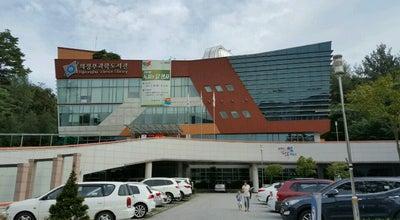 Photo of Library 의정부과학도서관 at 추동로124번길 52, 의정부시 11780, South Korea