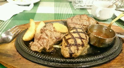 Photo of Steakhouse カウボーイ家族 浦和領家店 at 浦和区領家3-10-13, さいたま市 330-0072, Japan