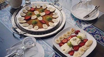 Photo of Dessert Shop Cumba Künefe at Emek Mah. Ali Nadi Ünler Bul. No:71/a, Gaziantep 27090, Turkey