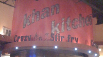 Photo of Asian Restaurant Kublai Khan at Airways Blvd, Memphis, MS 38671, United States