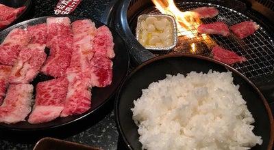 Photo of BBQ Joint スエヒロ館 和光本町店 at Japan