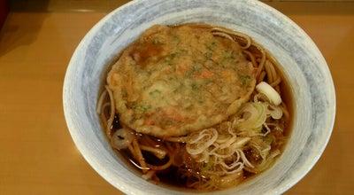Photo of Food 桃中軒 三島駅新幹線ホーム店 at 一番町16-1, 三島市 411-0036, Japan