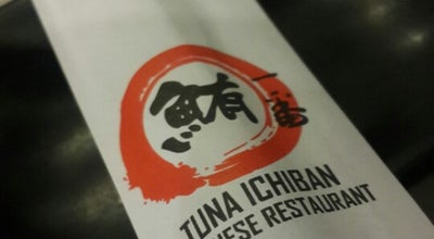 Photo of Japanese Restaurant TUNA ICHIBAN Sriracha at Thailand