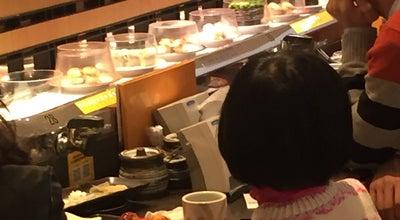 Photo of Sushi Restaurant 元气寿司 Genki Sushi at Grandview Mall 2f, guangzhou, China
