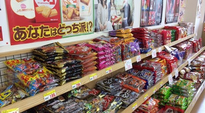 Photo of Candy Store おかしカンパニー 安城店 at 新田町小山西66-3, 安城市, Japan