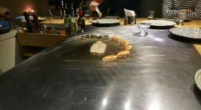 Photo of Japanese Restaurant 페삭 at 분당구 황새울로214번길 8, 성남시, South Korea