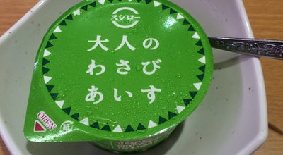 Photo of Sushi Restaurant スシロー 岡山新福店 at 新福2-10-8, 岡山市南区, Japan