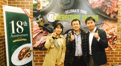 Photo of Steakhouse 빕스 (VIPS) at 서원구 사직대로 302, 청주시 28655, South Korea