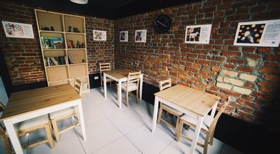 Photo of Coffee Shop #База at Ул. Ленинская 5/1, Mogilev, Belarus
