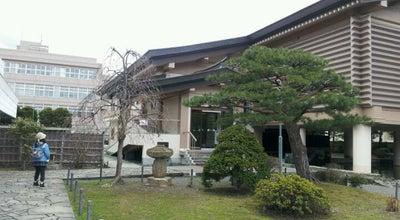 Photo of Art Museum 棟方志功記念館 at 松原2-1-2, 青森市 030-0813, Japan