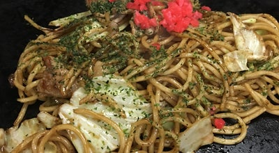 Photo of Japanese Restaurant お好み焼き 四国本場 at 本町7-2, 門真市 571-0046, Japan