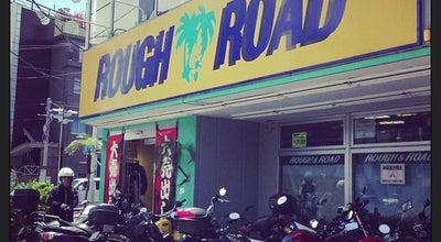 Photo of Motorcycle Shop ラフ&ロード 川崎店 at 中原区木月4-4-25, 川崎市 211-0025, Japan
