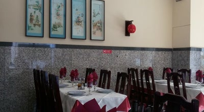 Photo of Chinese Restaurant Casa da Qiu at Portugal