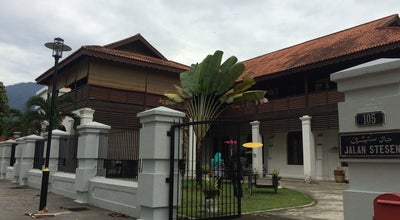 Photo of History Museum The First Galleria Taiping at Pwd105, Jalan Station, Taiping 34000, Malaysia