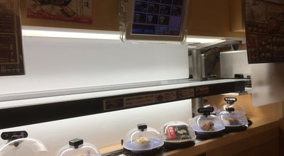 Photo of Sushi Restaurant くら寿司 坂戸店 at 関間1-2-1, 坂戸市 350-0215, Japan