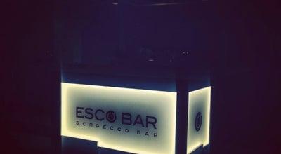 "Photo of Coffee Shop ESCO at Трц ""гостиный Двор"", Tula 300041, Russia"