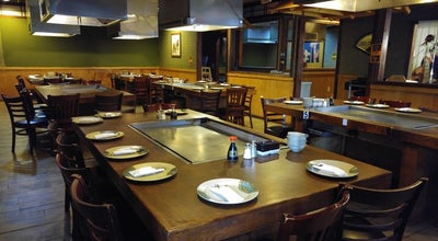 Photo of Japanese Restaurant Tokyo Japanese Seafood & Steak House at 402 E Church St, Cartersville, GA 30121, United States