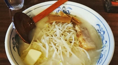 Photo of Ramen / Noodle House ラーメン やまかわ at 八重咲町7-23, Hiratsuka, Japan