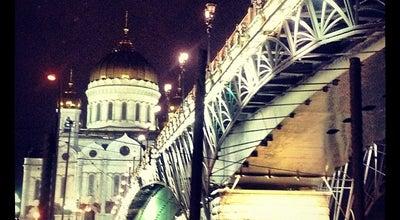 Photo of Bridge Патриарший мост / Patriarshiy bridge at Пречистенская Наб., Москва, Russia