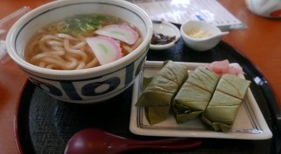 Photo of Sushi Restaurant 柿の葉ずしヤマト 五條本店 at 五條3丁目2-2, 五條市, Japan