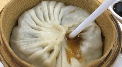 Photo of Dim Sum Restaurant 富春茶社 | Fuchun Teahouse at 得胜桥35号, Yangzhou, Ji, China