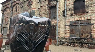 Photo of History Museum Rīgas geto un Latvijas holokausta muzejs at Maskavas Iela 14, Rīga LV-1050, Latvia