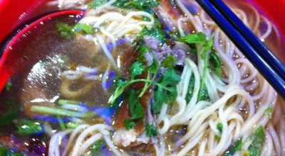 Photo of Ramen / Noodle House Nan Zhou Hand Drawn Noodle House at 1022 Race St, Philadelphia, PA 19107, United States