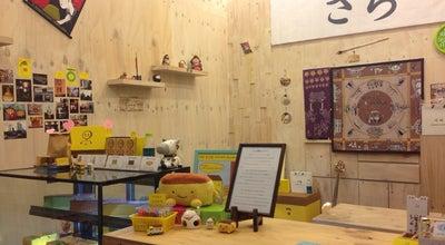 Photo of Bakery 사찌 (さち) at South Korea