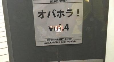 Photo of Rock Club Hachioji RIPS at 三崎町2-7, 八王子市 192-0084, Japan