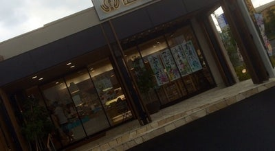 Photo of Candy Store たこまん 秋葉通り店 at 大池556-2, 掛川市 436-0043, Japan
